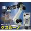 溶接ビード加工ロボットシステム『ケズルーノ』 製品画像