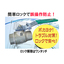 【誤操作防止】ロック機構付き ボールバルブ『BVHBLK』 製品画像