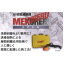 IH塗膜剥離機「MEKURERU(メクレル)」 製品画像