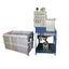 無機系凝集剤と凝集装置『IHシリーズ』 製品画像