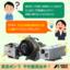 【デモ機貸出中!】オイルフリー真空ポンプ 製品画像