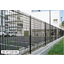 【公園景観】緑化フェンス 製品画像