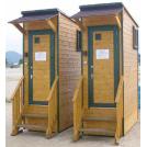 トイレユニット SMD バイオトイレ