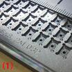 製作実績/半導体製造装置 関連部品 製品画像