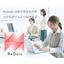 コミュニケーションソフトウェア『ReDois』 製品画像