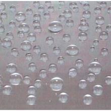 【サンプルプレゼント】金属用フッ素コーティング剤『フロロサーフ』 製品画像