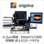高精度・高機能  フリップチップ・ダイボンダー:sigma 製品画像