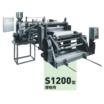 シート成形装置『S1200型薄物用』 製品画像