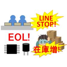 PTT調達サービス『EOLストック』 製品画像