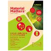 Material Matters 13-1 製品画像