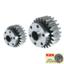 サーボモータ減速機用ピニオン歯車SSG-R:小原歯車工業 製品画像