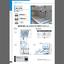 サス・サンワ株式会社 駐輪場機器(駐輪ラック) 総合カタログ 製品画像