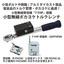 締め忘れ防止用 小型無線ポカヨケトルクレンチ「T-FHP」 製品画像