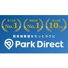 月極駐車場オンライン契約サービス『Park Direct』 製品画像