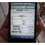 情報配信システム 携帯型函内表示システム 製品画像