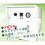 産業用オゾン発生器『ファボゾンシリーズ』 製品画像