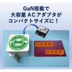 GaNパワーデバイス『TP65H300G4LSG』 製品画像