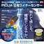"【New】""高耐熱""PICLIA圧電ワイヤーセンサー※試供品あり 製品画像"