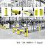 物流・工場・倉庫用 樹脂製ガード材【MPM GuardRail】 製品画像