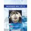 【ガイド資料】MPI社 微粉末ワックス 分散方法 製品画像