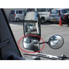 サイドステーミラー「左折巻き込み事故防止」 製品画像