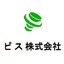 ヘルプデスクサポートサービス 製品画像