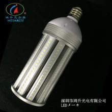 街路灯水銀灯150wに代替 45w ledコーンライト  製品画像