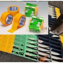屋外養生用テープ・フィットライト強粘着No.736 マンゴー 製品画像