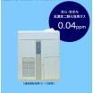 空気清浄機『バクテリサイド・ファイン』 製品画像