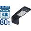 ソーラー式LED照明 太陽光街路灯 DESOL-L1010W 製品画像