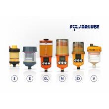【代理店募集】パルサールブ自動給油装置 製品画像