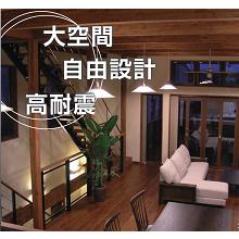 【NK工法】建築の大幅なコスト削減と工期短縮をご提案 製品画像