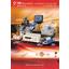 【総合カタログ】 エナメル加工機のご案内 製品画像