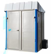 快適トイレ 『コンパクトトイレ L』 製品画像