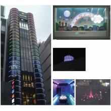 フルカラーLED 事例のご紹介 製品画像
