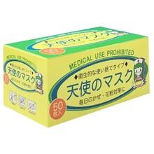 マスク 華 栄 商事 KAEI(華栄)マスクの評判口コミと安全性&品質は?実際に買って確かめてみた!
