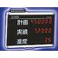 ローコストタイプデータ収集表示器【ILTシリーズ】 製品画像