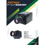産業用カメラ総合カタログ「CMOS/赤外線/InGaAs/紫外線 製品画像