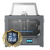 FLASHFORGE 3Dプリンタ『Creator Pro2』 製品画像