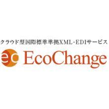 UN/CEFACT準拠 クラウド型 EDI EcoChange 製品画像