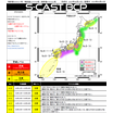 【防災対策】地震災害から命を守る 地震予測情報「S-CAST」 製品画像