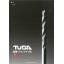 TUSA 超硬ソリッドドリル カタログ 製品画像