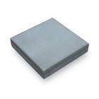 舗装用平板『コンクリート平板』 製品画像