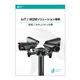 【IoT/M2Mソリューション事例】防犯/セキュリティ分野 製品画像