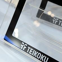 ガラス基材に自由なデザイン スクリーン印刷インキ GLS-HF 製品画像