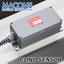 傾斜計 傾斜角検出器「CA-910」傾斜センサー 建機に最適 製品画像