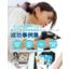 【無料進呈】求人や集客に使える『建設業界特化型HP成功事例集』 製品画像