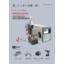 トランジスタ式溶接電源 精密溶接機メーカー ユニオン電機株式会社 製品画像