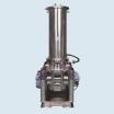 乾燥機『ナノ流動層・VB型 竪型』 製品画像