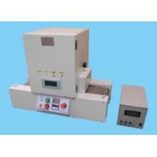 UV装置『小型UV-LEDコンベア装置』 製品画像